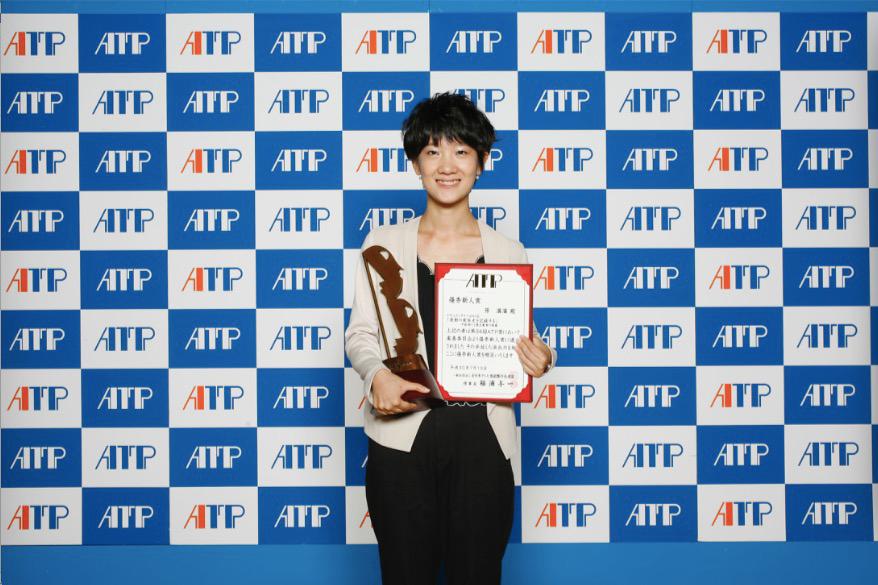 ATP賞ダブル受賞!!ドキュメンタリー部門優秀賞&最優秀新人賞